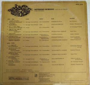 Muthamo Mohamo Tamil Film Hits of L R Easwari LP Vinyl Record www.mossymart.com