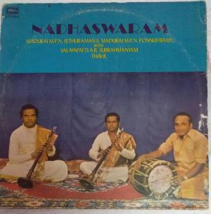 Nadhaswaram Madurai MPN Sethuraman and Ponnusamy LP Vinyl Record www.mossymart.com