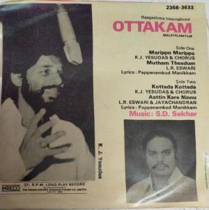 Ottakam Malayalam Film EP Vinyl Record by S D Sekhar www.mossymart.com
