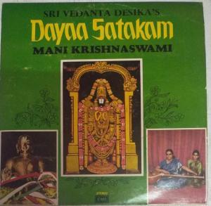 Sri Vedanta Desika's Dayaa Satakam sanskrti LP Vinyl Record by Mani Krishnaswami www.mossymart.com