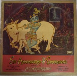 Sri Venkateswara Balaji Pancharatna Mala LP Vinyl Record by M S Subbulakshmi www.mossymart.com