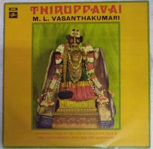 Thiruppavai Lp Vinyl Record by M L Vasanthakumari www.mossymart.com