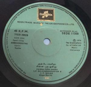 Anbesangeetha Tamil Film EP Vinyl Record by Ilayaraja www.mossymart.com