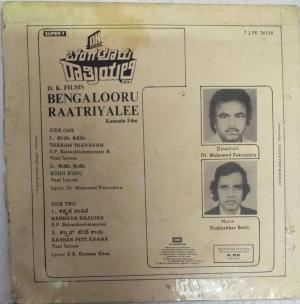 Bengalooru Raatriyalee Kannada Film EP Vinyl Record by Prabhakar Badri www.mossymart.com
