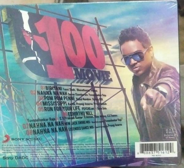 Biriyani Tamil Film Audio CD by Yuvan Shankar Raja www.mossymart.com