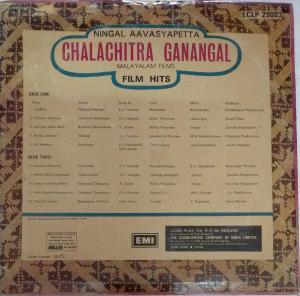 Chalahitra Ganangal Malayalam film Hits LP Vinyl Record www.mossymat.com