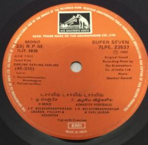 Darling Darling Darling Tamil Film EP Vinyl Record by Shankar Ganesh www.mossymart.com