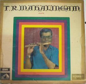 Flute Carnatic Instrument LP Vinyl Record by T R Mahalingam www.mossymart.com