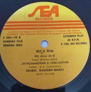 Hennina Sedu Kannada FIlm EP Vinyl Record by Ramesh Naidu www.mossymart.com