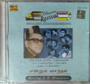 Hits of P B Sreenivos from Tamil Films Audio CD www.mossymart.com