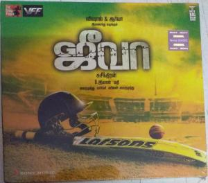 Jeeva Tamil Film Audio CD by D Iman www.mossymart.com
