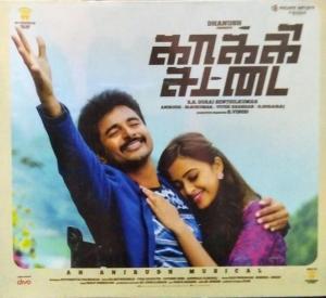 Kaaki Sattai Tamil FIlm Audio CD by Anirudh www.mossymart.com