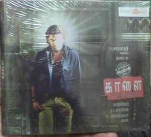 Kaalai Tamil Film Audio CD by G V PRakash Kumar www.mossymart.com