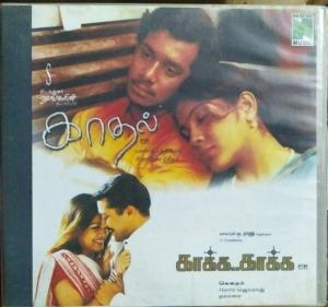 Kadhal and Kaakka Kaakka Tamil FIlm Audio CD www.mossymart.com
