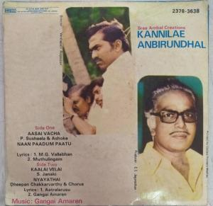 KannilaAe Anbirundhal Tamil Film EP Vinyl Record by Gangai Ameran www.mossymart.com 1