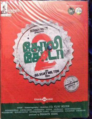 Koli Soda Tamil Film Audio CD www.mossymart.com