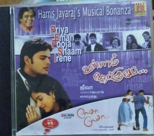 Lesa Lesa and Ullam Kedkume Tamil FIlm Audio CD by Harris Jayaraj www.mossymart.com