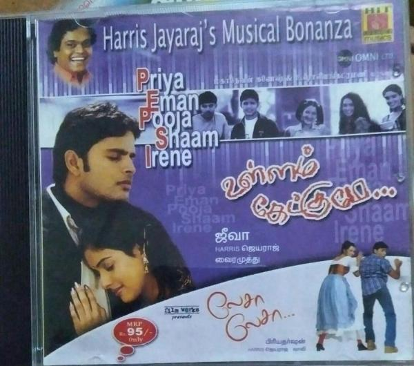Lesa Lesa and Ullam Kedkume Tamil FIlm Audio CD by Harris Jayaraj www.mossymart.com