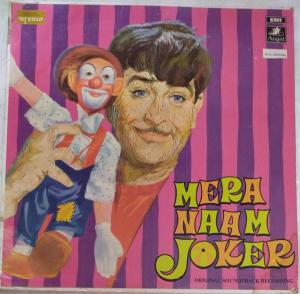 Mera Naam Joker Hindi Film LP Vinyl Record by Shankar Jaikishen www.mossymat.com