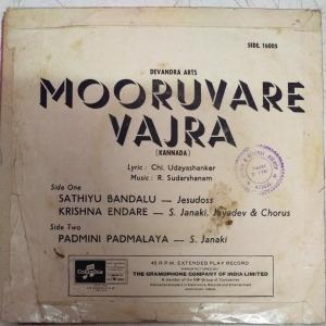 Mooruvare Vajra Kannada Film EP Vinyl Record by R Sudarhsanam www.mossymart.com