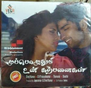 Muppoludhum Un Karpanaigal Tamil FIlm Audio CD by G V Prakash Kumar www.mossymart.com