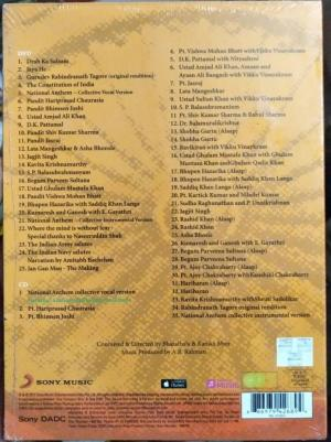 National Anthem Audio CD by AR Rahman www.mossymart.com