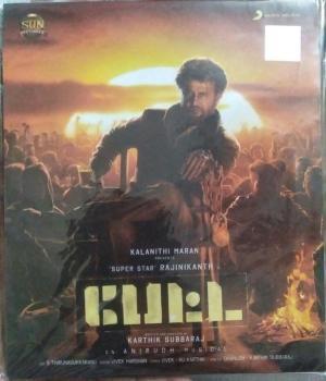 Petta Tamil Film Audio CD by Anirudh www.mossymart.com