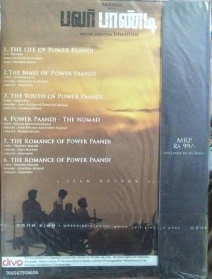 Power Paandi Tamil FIlm Audio CD www.mossymart.com