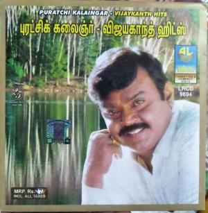 Purathchi Kalaingar vijayakanth Tamil film Hits www.mossymart.com