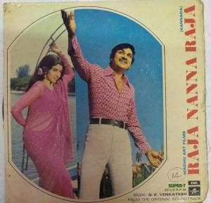 Raja Naana Raja Kannada Film EP Vinyl Record by G K Venkatesh www.mossymart.com
