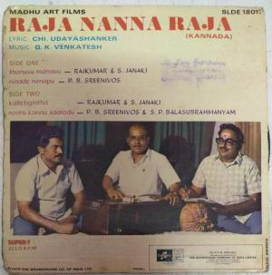 Raja Naana Raja Kannada Film EP Vinyl Record by G K Venkatesh www.mossymart.com 1