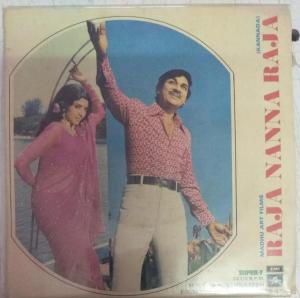 Raja Nanna Raja Kannada Film EP Vinyl Record by G K Venkatesh www.mossymart.com