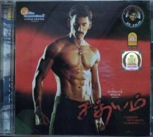 Sathyam Tamil FIlm Audio CD by Harris Jayaraj www.mossymart.com