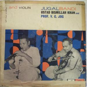 Shehnai and Violin Instrument LP Vinyl Record by Ustad Bismillah www.mossymart.com