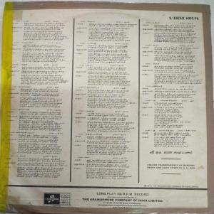 Shri Lalitha Geetha Narayanam Keerthanaigal LP Vinyl Record www.mossymart.com