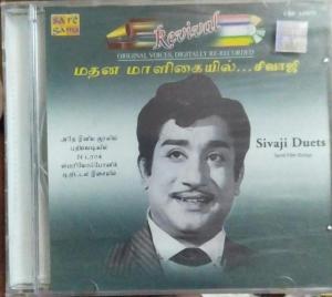 Sivaji Duets Tamil Film Songs Audio CD www.mossymart.com