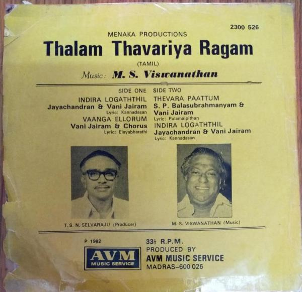 Thalam Thavariya Ragam Tamil Film EP Vinyl Record by M S Viswanthan www.mossymart.com