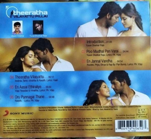 Theeratha Vilayattu Pillai Tamil FIlm Audio CD by Yuvan Shankar Raja www.mossymart.com