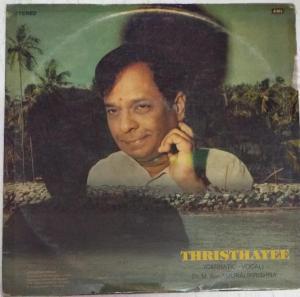 Thristhayee Carnatic Vocal LP Vinyl Record by M Balamurali krishna www.mossymart.com
