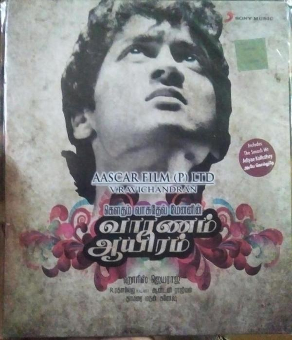 Vaaranam Ayiram Tamil Film Audio CD by Harrish Jayaraj www.mossymart.com