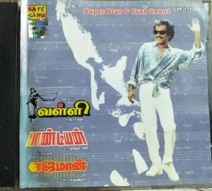 Valli Pandian and Ejamaan Tamil Film Audio CD www.mossymart.com