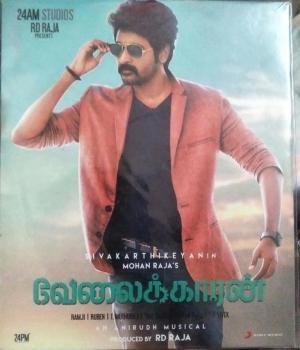 Velaikkaaran Tamil Film Audio CD by Anirudh www.mossymart.com