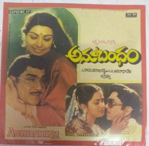 Anubhandham Telugu Film EP Vinyl Record by Chakravarthy www.mossymart.com