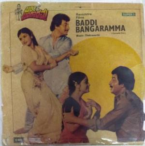 Baddi Bangaramma Kannada Film EP Vinyl Record by Chakravarthi www.mossymart.com