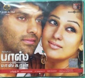 Bas enra Bhaskaran Tamil Audio CD by Yuvan Shankar Raja www.mossymart.com