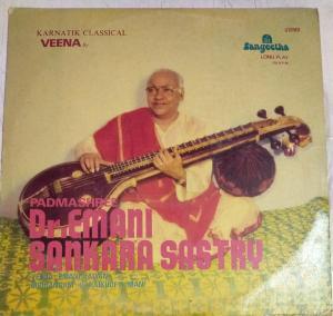 Carnatic Classical Veena LP Vinyl Record by Dr, EMani Sankara Sastry www.mossymart.com