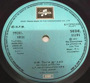 Indrupol Endrum Vazhga Tamil Film EP Vinyl Record by MS Viswanathan www.mossymart.com