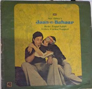Jaan-e- Bahaar Hindi Film LP Vinyl Record by Bappi Lahiri www.mossymart.com