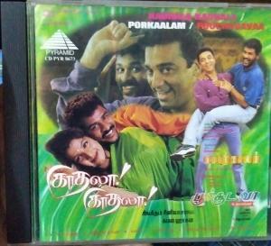 Kadhala Kadhala - Porkalam - Poochoodava - Tamil Audio CD by Karthik Raja - Deva - Sirpi - www.mossymart.com (2)