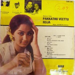 Pakkathu Veettu Roja Tamil Film EP VInyl Record by Shankar Ganesh www.mossymart.com